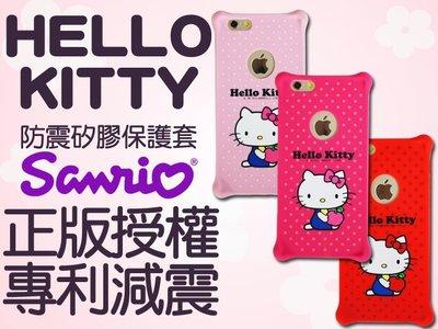 4.7吋 iPhone 6/6S 四角加強 防撞 防摔保護套 Hello Kitty 正版 俏皮 I6 IP6S 手機套
