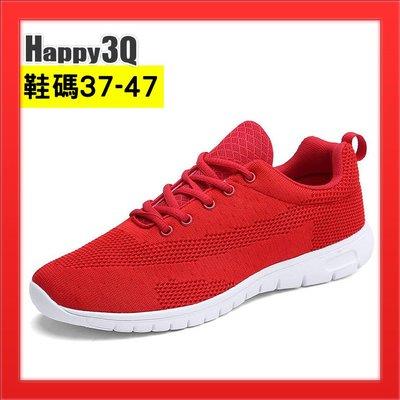 運動鞋綁帶健身鞋11.5鞋碼跑步鞋慢跑鞋大尺碼鞋子47-紅/黑/灰37-47【AAA4269】