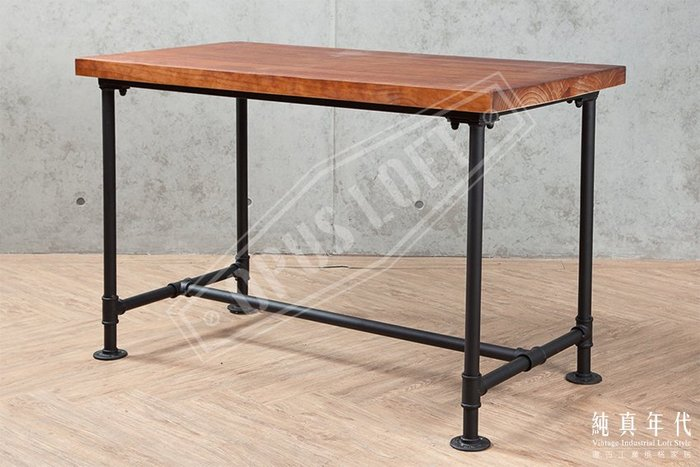 【OPUS LOFT】TC-12075 復古工業風 黑水管 原木桌