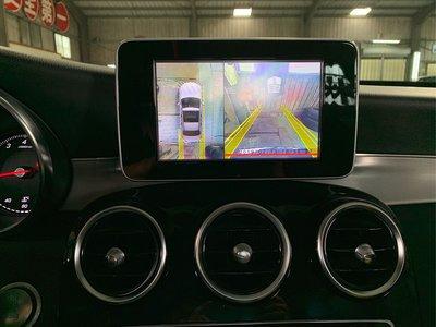 Benz w205 3D 360度環景系統