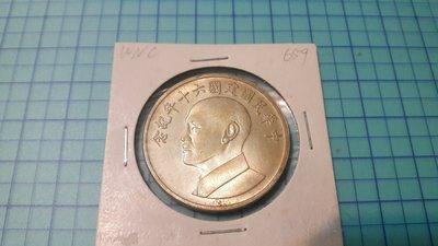 659中華民國建國60年先總統  蔣公紀念銀章