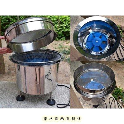 【廠商直銷】不鏽鋼快速散熱桶烘豆機 烘焙機 咖啡豆冷卻器CG~41