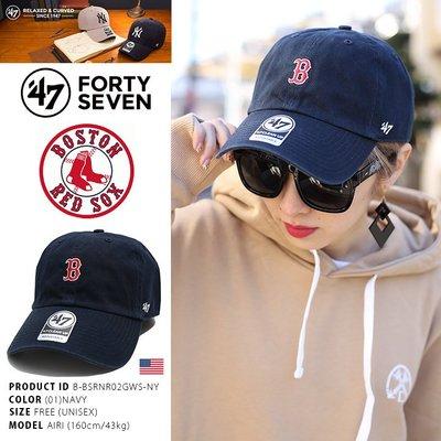 [SREY帽屋]現貨*47 Brand CLEAN UP Base Runner 小圖  MLB 波士頓紅襪 棒球帽老帽