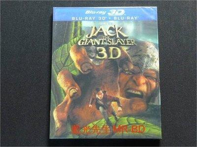 [3D藍光BD] - 傑克:巨人戰紀 Jack the Giant Slayer 3D + 2D 雙碟限定版 ( 得利公司貨 )