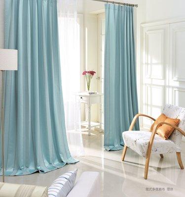 【窗的世界家飾館】20年專業製作達人,雅式多2015系列窗簾P107