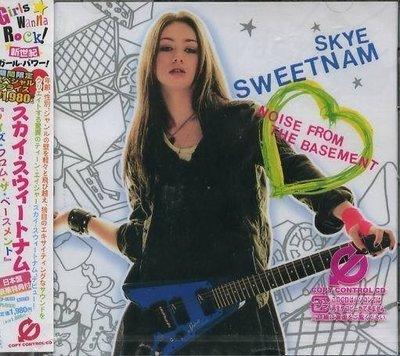 (甲上唱片) Skye Sweetnam - Noise from the Basement - 日盤+1BONUS    14Tracks