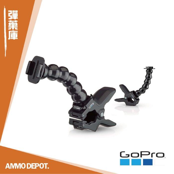 【AMMO DEPOT.】 GoPro 原廠 配件 運動相機 軟管 鯊魚夾 鵝頸 大力夾 ACMPM-001