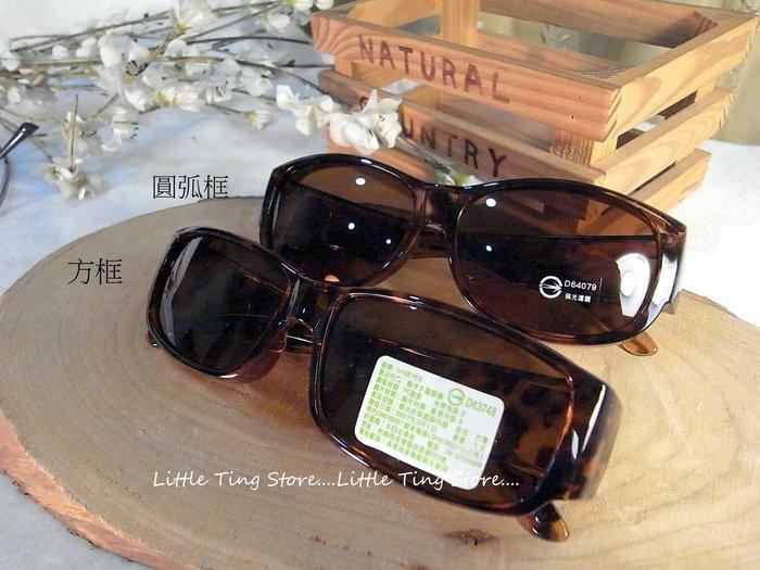 MIT台灣製造Polarized寶麗來偏光太陽眼鏡包覆式近視套鏡UV400防眩光雷射開刀眼鏡族包覆鏡女用茶色豹紋系列