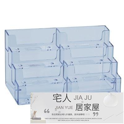 透明名片盒 亞克力名片盒 多層名片盒 六格名片座 八格名片架【宅人居家屋】