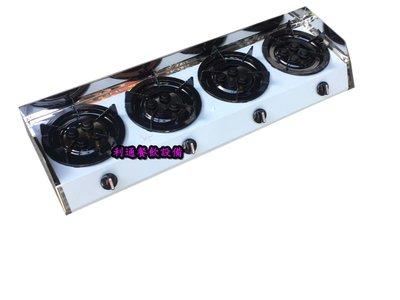 《利通餐飲設備》4口-海產爐-低壓 /四口海產爐.~4口海產爐.另有中壓