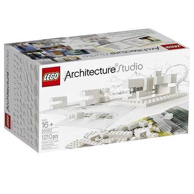 動漫手辦社樂高模型LEGO樂高 建筑系列 21050 21005 21039 21047 21034 21010  2104