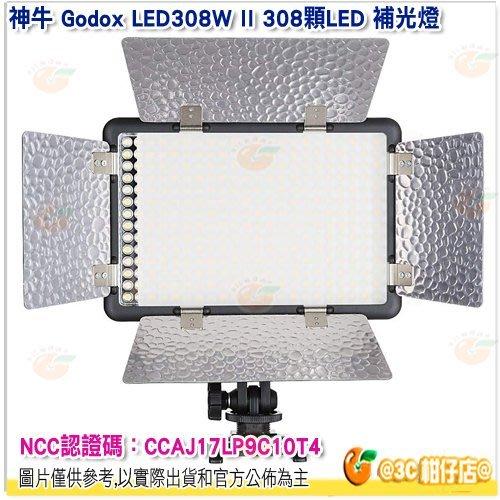 神牛 Godox LED308W II 308顆LED 補光燈 白光 持續燈 攝影燈 附遮光四頁片 無線遙控 公司貨