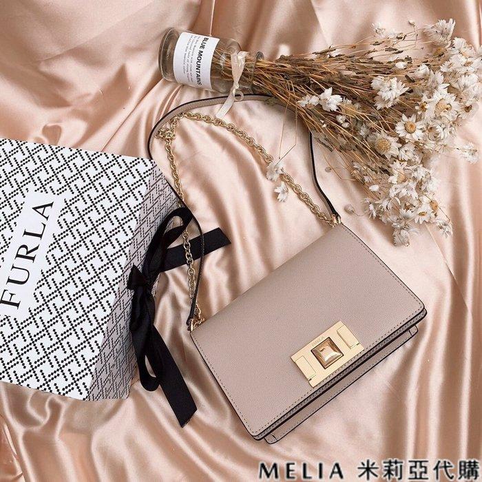 Melia 米莉亞代購 商城特價 數量有限 FURLA MINI 斜背包 牛皮魚子醬紋 時尚簡約 氣質百搭 杏色