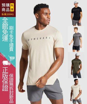 《臥推200KG》(預購) 男生 RECHARGE 運動上衣 健身 休閒 潮流 GYMSHARK 預購下標5-10天到貨