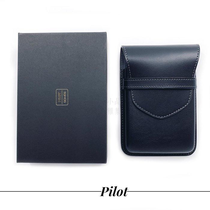 (2018新款)= 小品雅集=日本 Pilot 百樂 SOMES 馬鞍皮 五支裝 鋼筆筆套(黑色)SLS5-01-B