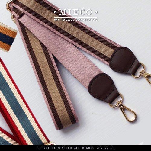 【Mieco】真皮拼接粗股編織帆布 幾何條紋撞色 可調節替換式背帶肩帶。包包配件 凱莉包。兩條免運[金釦]