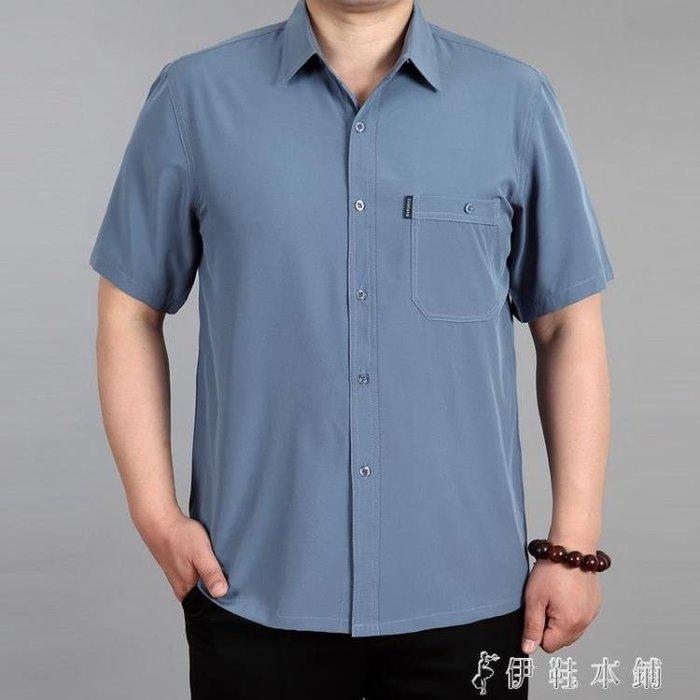 大碼短袖免燙襯衣薄款桑蠶絲真絲爸爸裝襯衫YXBP21737