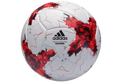 adidas愛迪達FIFA Confedera俄羅斯 聯合盃 比賽球比賽級 5號球 室外 白紅AZ3183 現貨
