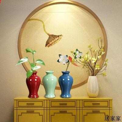 花盆 花器 陶瓷擺飾 小清新陶瓷花插花瓶現代創意家居桌面裝飾擺件工藝品綠蘿水培花器