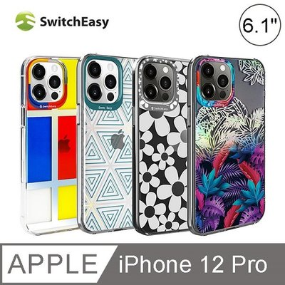 KINGCASE (現貨) SwitchEasy Artist iPhone 12 / 12 Pro 6.1吋彩繪保護套