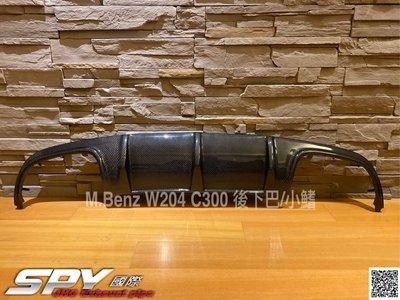 SPY國際 賓士 Benz w204 C300 C63 碳纖維 後下巴