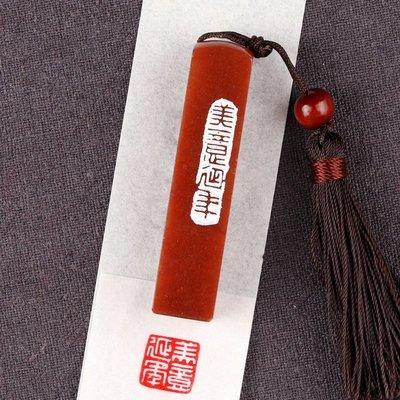 【美意延年】硬筆書畫專用閒章手工篆刻印章定制作收藏書法壓角章E1689