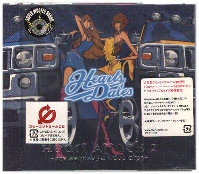 新尚唱片/ HEARTS DALES CD+DVD 新品-01595879