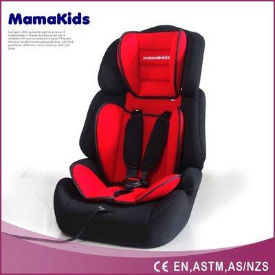 Mamakids Car Seat 嬰兒安全椅 BB汽車安全座椅 汽車安全座椅 9個月-12歲