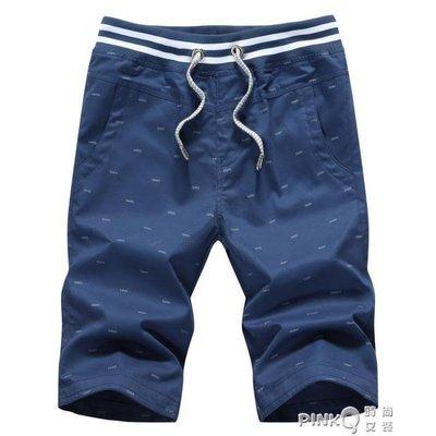 夏天男裝修身5五分中褲子7分七分大褲衩夏季馬褲薄款男士休閒短褲
