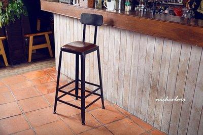 尼克卡樂斯~LOFT工業風皮革座面吧檯椅(皮革坐墊款/實木坐墊款) 高腳椅 吧台凳  吧台椅 酒吧椅 餐廳椅 咖啡廳椅