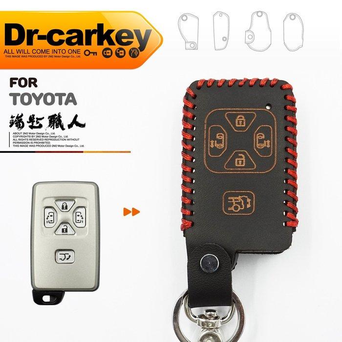 【鑰匙職人】TOYOTA TOYOTA PREVIA 豐田汽車 鑰匙皮套 智慧型鑰匙皮套 保護包