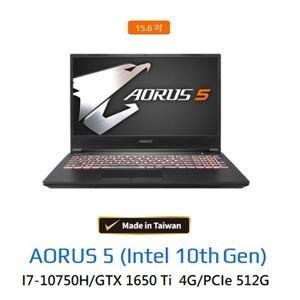含發票技嘉 AORUS 5 MB-7TW1030SH GTX 1650 Ti I7-10750H「視」爽 15.6''