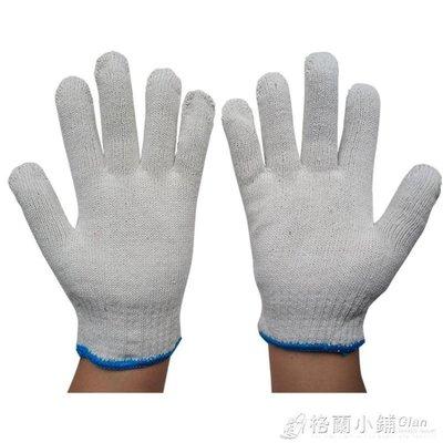 勞保手套棉線手套耐磨加厚防滑白手套男工作手套