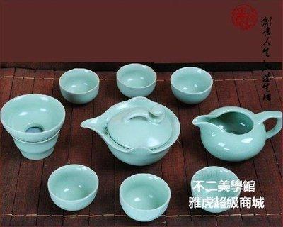 【格倫雅】茶友居 茶具陶瓷汝窯茶具套裝仿宋開片汝瓷蓋碗 迎新茶58282[g-l-y93