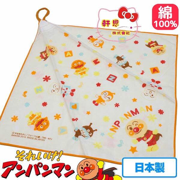 《軒恩株式會社》麵包超人 日本製 綿100% 掛繩 擦手巾 抹布 毛巾 紗布巾 浴巾 993593