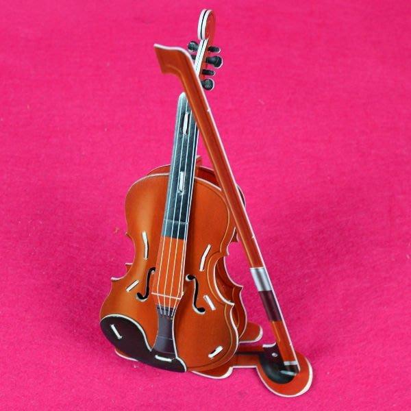 佳廷家庭 親子DIY紙模型3D立體拼圖贈品獎勵品專賣店 天籟之音樂器 袋裝樂器2大提琴 Calebou卡樂保