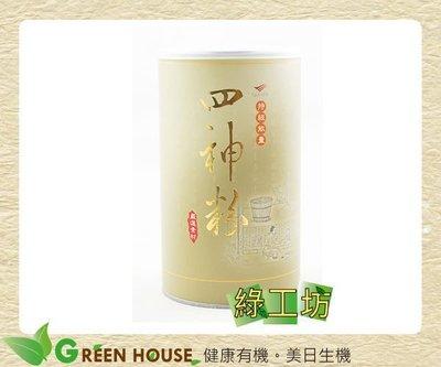 [綠工坊]  特級能量四神粉 罐裝  ...