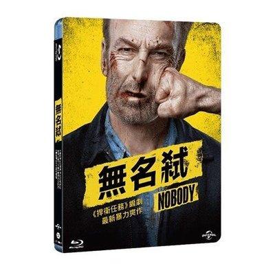 <<影音風暴>>(藍光電影2107)無名弒  藍光 BD  全91分鐘(下標即賣)48