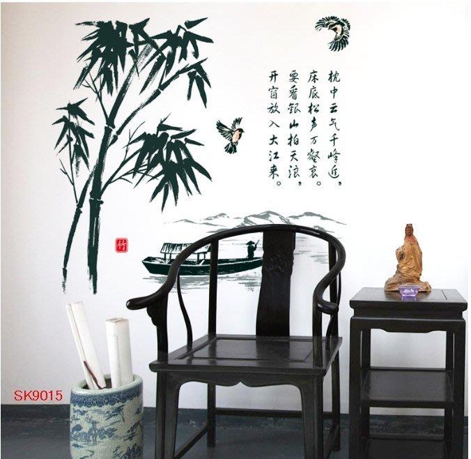 壁貼工場-可超取需裁剪 三代特大尺寸壁貼 壁貼 貼紙 牆貼室內佈置 手繪風 竹 國畫 SK9015