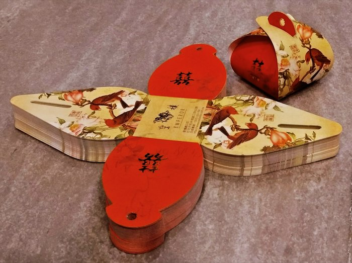 喜糖盒 糖果盒 婚禮小物 糖盒 包裝盒 - 弧形盒