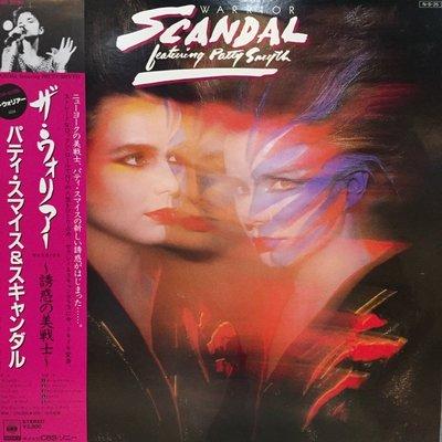 §小宋唱片§ 日版/Scandal Featuring Patty Smyth – Warrior/二手西洋黑膠