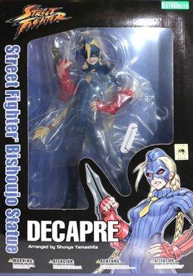 日本版 壽屋 快打旋風 Decapre 十二月 迪卡布蕾 1/7 模型 公仔 日本代購
