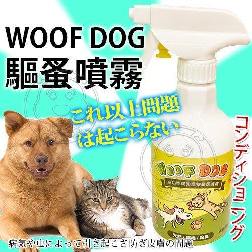【🐱🐶培菓寵物48H出貨🐰🐹】WOOF DOG》WD-02寵物多功能驅蚤噴霧-500ml(狗貓適用 特價415元