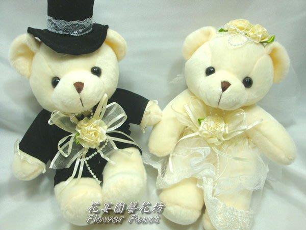 【花宴】*百年結婚熊(附頭紗)*結婚~相片區~婚禮小物~情人節~送禮