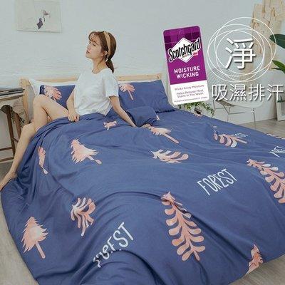 《M003》3M吸濕排汗專利技術5x6.2尺標準雙人床包+被套+枕套四件組-台灣製/ 潔淨乾爽 高雄市