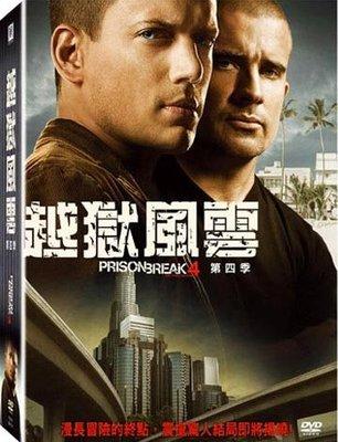 [DVD] - 越獄風雲第四季 Prison Break 六碟精裝版 ( 得利正版 ) - 第4季