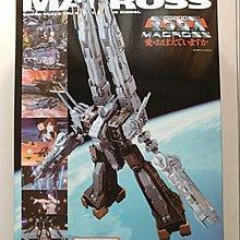 WAVE W.H.A.M. Macross 超時空要塞 SDF-1 超時空號 1:5000 合金完成品!日版開封品!
