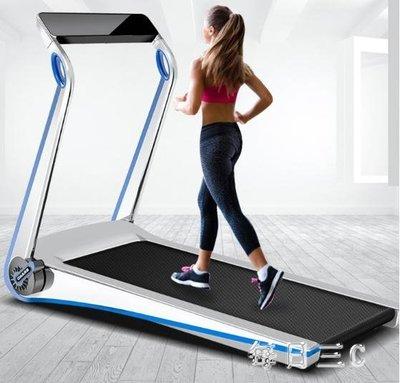 優步跑步機家用款超靜音抖音迷你小型電動折疊平板健身房專用 Ic1611