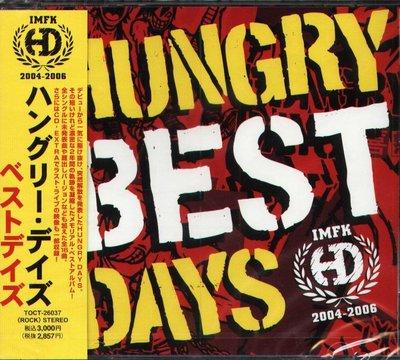 K - HUNGRY DAYS - BEST DAYS - 日版 - NEW