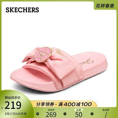 思思Skechers斯凱奇美少女戰士聯名款蝴蝶結平底可愛甜美舒適涼拖鞋